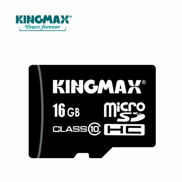 KINGMAX Micro SDHC (Class10) 16GB記憶卡