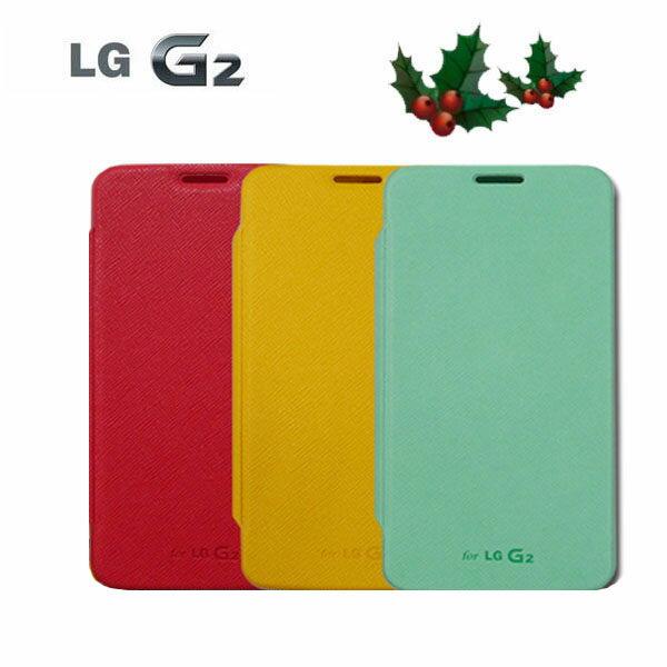 LG G2 (D802) 原廠繽紛派對側掀皮套(韓國製造)【特價商品 售完為止】