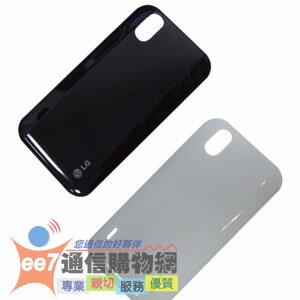 LG P970 原廠保護殼(背蓋)╭★(買一送一)韓國製造
