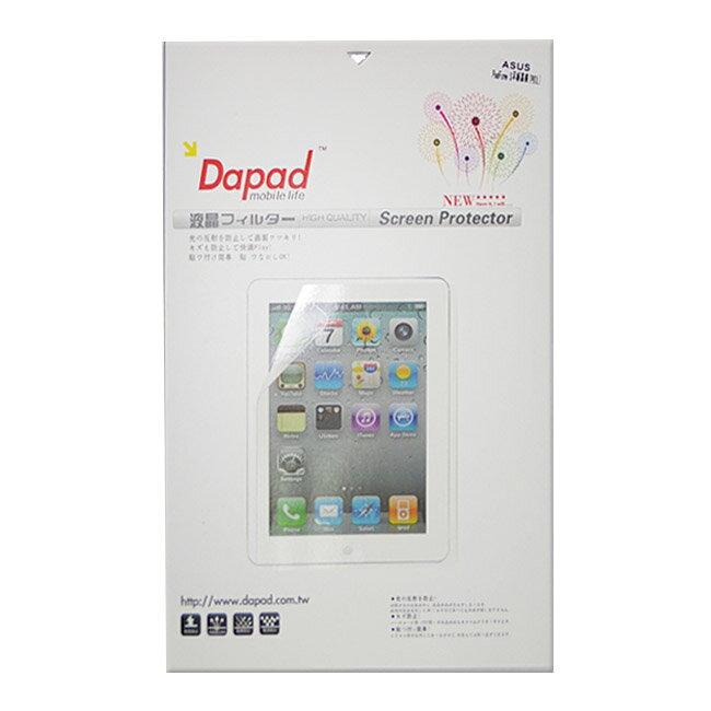華碩ASUS PadFone S PF500KL 平板基座螢幕保護貼(P93L)