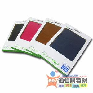 SAMSUNG Tab2 10.1 (P5100/P5110) 書本式皮套╭★多色可供選擇