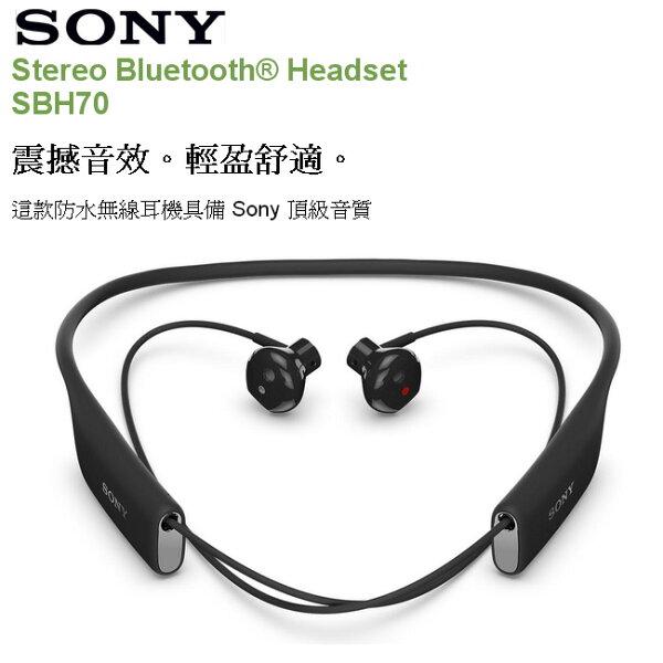 SONY SBH70防水運動音樂藍芽耳機