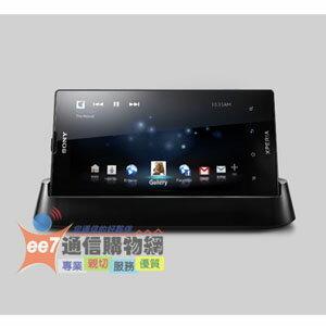 DK20多媒體機座 (Sony XPERIA ion LT28i 專用)◆加購HDMI傳輸線$199