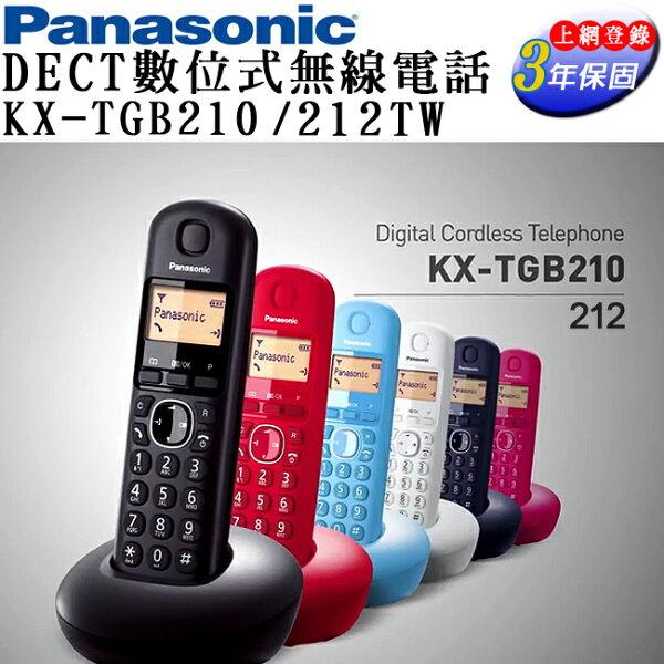 國際牌Panasonic KX-TGB212TW 雙手機數位無線電話◆來電顯示◆50組電話簿