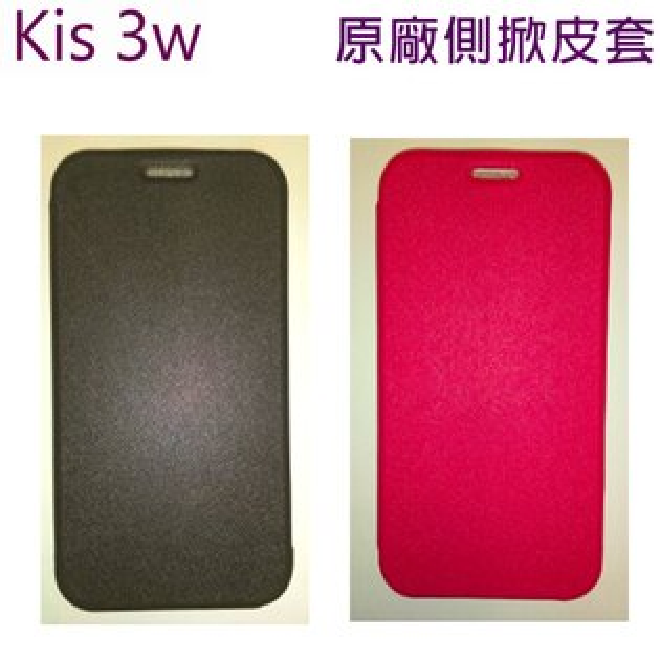 【k-touch】 kis 3 (kis3) 四核心 5.5吋雙卡智慧型手機--(同遠傳Smart 502共用) 原廠側掀皮套