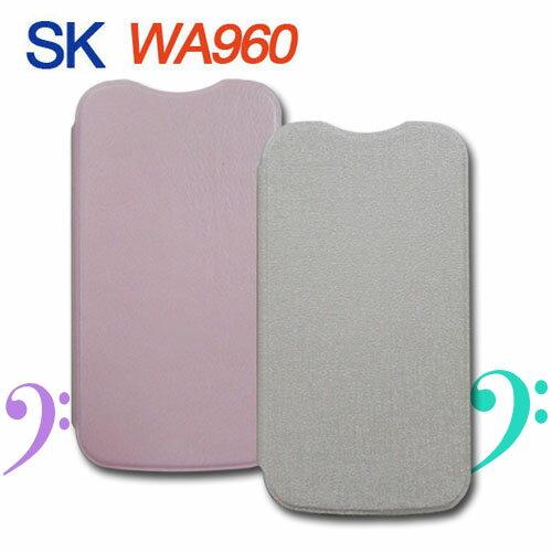 SK WA960 專用皮套