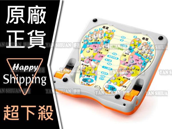 【姍伶】Comefree 舒活美型拉筋板 + 原廠盒裝 (顏色隨機)