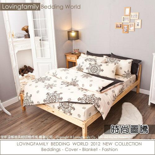 床包 雙人~100^%精梳棉~圖騰系列~三色~含兩件枕套, 製, ,戀家小舖L02~AAL