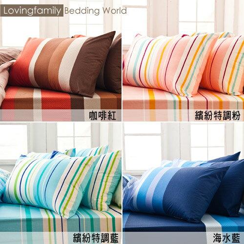 100%純棉超透氣獨家床包組