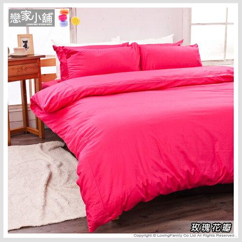 床包被套組  雙人~100^%精梳棉~玫瑰花瓣 ~馬卡龍粉嫩登場,含兩件枕套,戀家小舖,