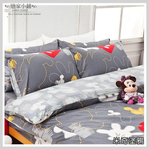 床包/雙人-100%精梳棉【米奇塗鴉】含兩件枕套,迪士尼系列,正版授權,台灣製,戀家小舖L04-AAL201