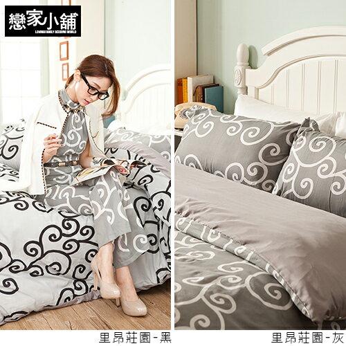 床包被套組  雙人加大~歐洲微旅行~多款~含兩枕套,獨賣花色,戀家小舖 製E08~APP3