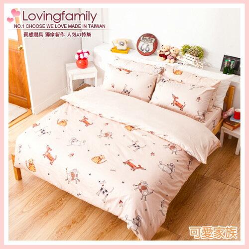 床包  雙人~100^%精梳棉~可愛家族~含兩件枕套,戀家小舖 製S05~AAS201