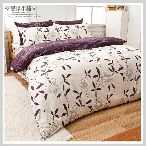 床包 雙人特大~100^%精梳棉~幻紫羅蘭~含兩件枕套, 製,戀家小舖S05~AAS501