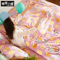 小熊維尼周邊商品推薦床包被套組 / 單人-100%精梳棉【維尼哈妮】迪士尼系列,含1件枕套,正版授權,戀家小舖,台灣製AAS112