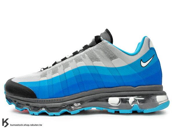 [24cm] 女生小尺寸最終入荷 日本東京上野知名鞋舖 mita sneakers 提案設計 2012年 HYBRID 經典合體改良款式 HYPERFUSE 鞋面科技搭載 NIKE AIR MAX+ 95 BB WTM WHAT THE MAX PACK 300雙限定 黑灰藍 灰黑藍 中底全氣墊 MAX FUSE 高科技慢跑鞋 360 (511307-014) !