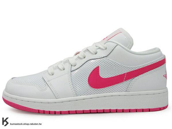 2014 經典重現 復刻鞋款 台灣未發售 NIKE GIRLS AIR JORDAN 1 LOW GS 大童鞋 女鞋 低筒 全白 白粉紅 白桃紅 珍珠光澤 皮革 AJ (554723-109) !