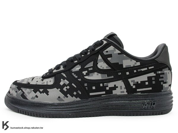 [10%OFF] 限量發售 2012 30周年 紀念鞋款 太空科技 結合 經典鞋款 NIKE LUNAR FORCE 1 DIGITAL CAMO NRG XXX 黑銀 數位迷彩 3M ZOOM 牛巴戈 皮革內裏 (577659-001) !