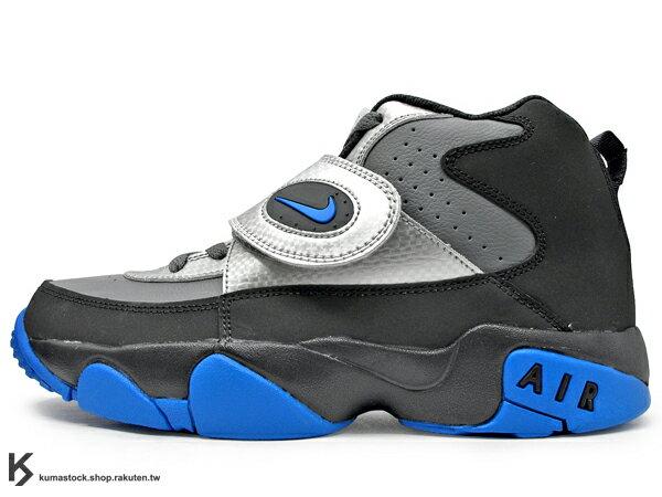 [24.5cm] 台灣未發售 2014 經典復刻 NIKE AIR MISSION GS 大童鞋 女鞋 黑灰銀藍 橄欖球鞋 G-DRAGON GD 韓國藝人愛用 多功能鞋 (630911-004) !