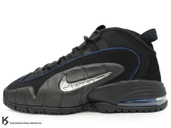 2014 超經典復刻 NSW 重新登場 NIKE AIR MAX PENNY 1 GAME ROYAL 1996 黑藍 明星賽 OG 原版配色 PENNY HARDAWAY 專屬鞋款 MAGIC 魔術 (685153-001) !