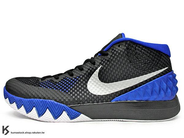 [31cm] 2015 NBA 新人王 Kyrie Irving 首款個人簽名代言籃球鞋 NIKE KYRIE 1 BROTHERHOOD DUKE 黑藍 黑藍白 杜克 兄弟 限量販售 美國版 (705277-400) !