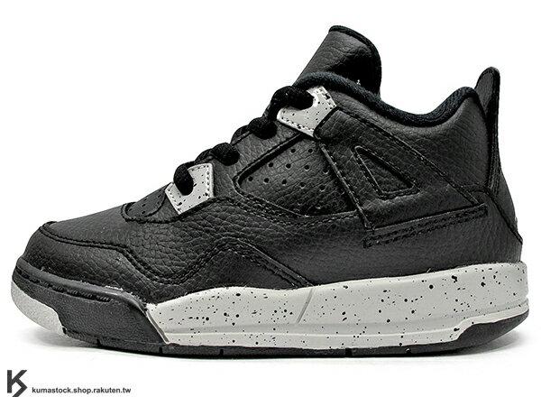[16cm] 海外入荷 台灣未發售 2015 NIKE JORDAN 4 IV RETRO LS BT TD TECH GREY OREO 幼童鞋 BABY 鞋 黑灰 皮革 奧利奧 AJ 四代 AIR (707432-003) !