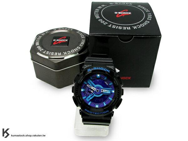 超高人氣 2011新款登場 日本限定款 CASIO G-SHOCK GA-110HC-1ADR 黑紫  藍紫色 亮黑錶帶 !