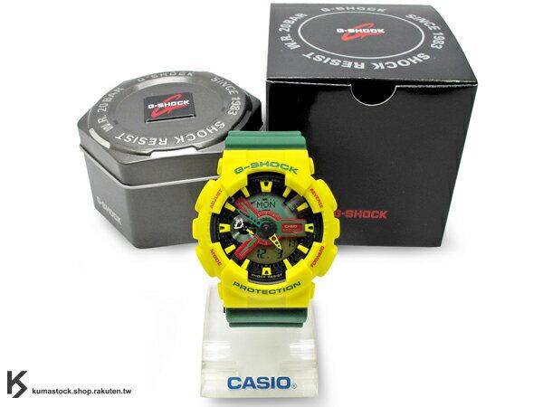 超高人氣 2012 秋冬新色 日本限定款 CASIO G-SHOCK GA-110RF-9ADR JAMAICA 黃綠紅 牙買加 獨立50周年 特製 霧面錶帶 !