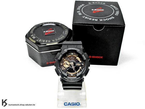超高人氣 2012 秋冬新色 日本限定款 CASIO G-SHOCK GA-110RG-1ADR 黑金 黑玫瑰金 古銅色 霧面 !