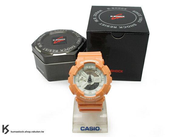 超高人氣 2013 新色 日本限定款 CASIO G-SHOCK GA-110SG-4ADR 粉橘色 橘白 消光霧面 !