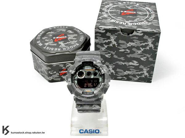 kumastock 最新入荷 2014 30 周年限定機型 大錶徑 CASIO G-SHOCK G-SHOCK GD-120CM-8DR 灰色 叢林 迷彩 系列 霧面錶帶 !