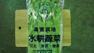 FReSH ing 吉園圃水耕A菜 (250g)
