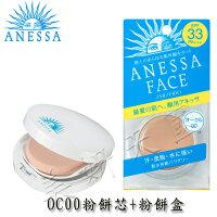 SHISEIDO 資生堂商品推薦資生堂 ANESSA (安耐曬) 防水.防護.防汗兩用粉餅組OC00