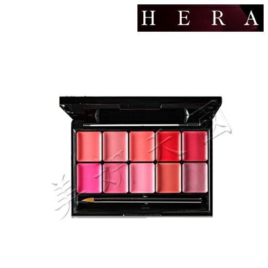 韓國原裝~ AMORE / HERA ROUGE HOLIC 『色潤唇膏10色體驗色盤』