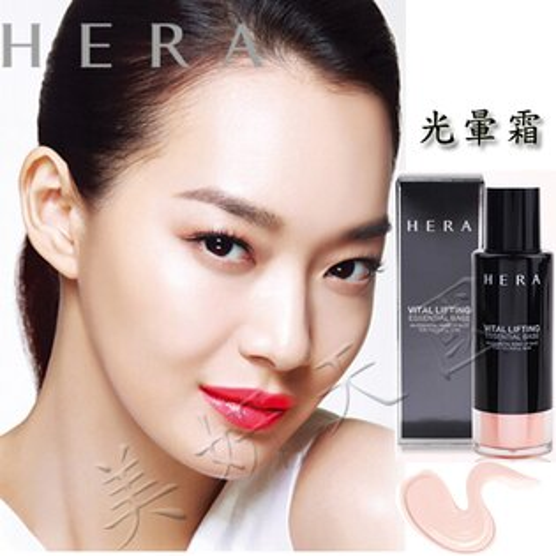 韓國原裝 HERA 新上市『 Vital Lifting 新款光暈霜-蜜桃色 』現貨+預購
