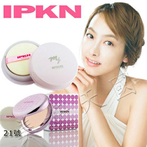 韓國原裝 ~ IPKN 『 甜心HONEY蜜粉餅芯 』 21號自然膚色