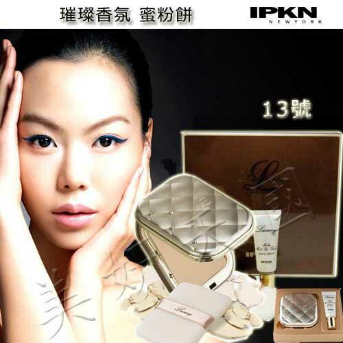 韓國原裝 ~ IPKN 『 璀璨香氛蜜粉餅 』精裝版 13號 白晰膚色 / 現貨+預購