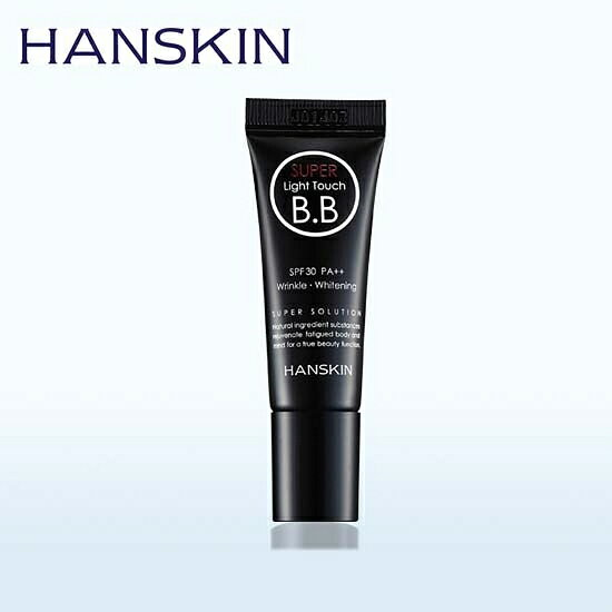 韓國原裝~HANSKIN 『 Super Light Touch BB霜 』MINI版 / 10ML