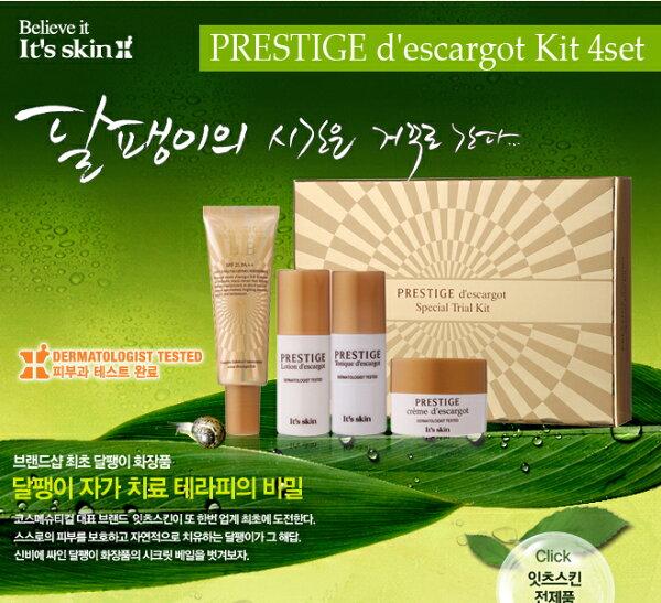 韓國原裝~It`s Skin『 頂級美肌蝸牛霜體驗MINI組合(4種一盒) 』 韓國名星2PM代言