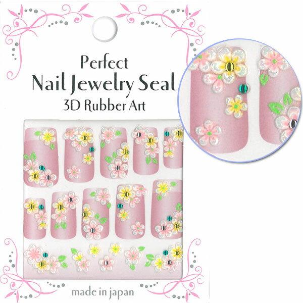 日本製  3D 指甲貼紙 / RJ-72『 3D Rubber Art Jewelry Seal 』造型貼紙/手機造型貼紙