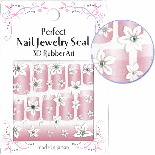 日本製  3D 指甲貼紙 / RJ-79『 3D Rubber Art Jewelry Seal 』造型貼紙/手機造型貼紙
