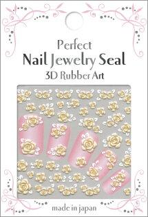 日本製/3D 指甲貼紙 SEP -11『 3D Rubber Art Jewelry Stones』造型貼紙/手機造型貼紙