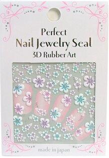 日本製/3D 指甲貼紙 SEP -14 『 3D Rubber Art Jewelry Stones』造型貼紙/手機造型貼紙