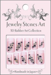 日本製 手工 指甲貼紙 JAA-04 『 3D Rubber Art Jewelry Stones 』造型貼紙/手機造型貼紙