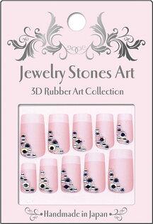 日本製 手工 指甲貼紙 JAA-05 『 3D Rubber Art Jewelry Stones 』造型貼紙/手機造型貼紙