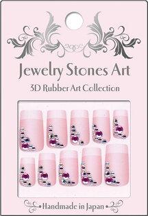 日本製 手工 指甲貼紙 JAA-06 『 3D Rubber Art Jewelry Stones 』造型貼紙/手機造型貼紙