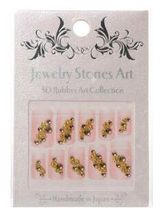 日本製 手工 指甲貼紙 JAA-03 『 3D Rubber Art Jewelry Stones 』造型貼紙/手機造型貼紙
