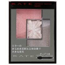KANEBO 佳麗寶 KATE 『 閃耀魔鏡眼影盒 』 PK-1 新上市