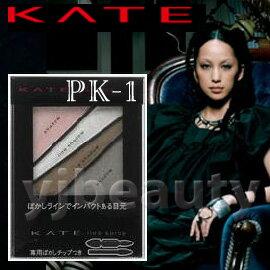 特價產品 / KANEBO 佳麗寶 KATE凱婷 『極耀叛逆四色眼影盒』PK-1(粉色系)--中島美嘉代言