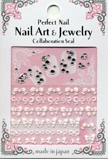 日本製  3D 水晶立體指甲貼紙 / RSS-16『 3D Rubber Art Jewelry Stones 』 造型貼紙/手機造型貼紙
